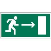Знак эвакуационный Направление к эвакуационному выходу налево фото