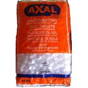 Соль таблетированная AXAL PRO (Германия) в мешках по 25 кг. фото