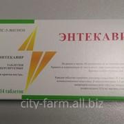 Энтекавиз 500 мг №14 таблетки фото