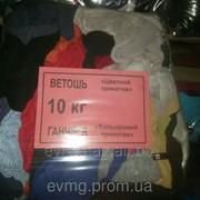 Ветошь Экспорт Украина фото