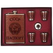 Набор ПАСПОРТ СССР: фляжка со стопками и воронкой фото