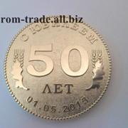 Монета из золота на заказ фото