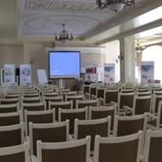 Конференция за городом, Конференция за городом Киев фото