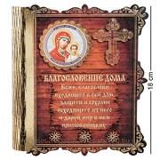 Ключница Богородица Казанская КФ-01/5 фото