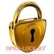 Установка и замена замков OPEN-LOCK фото