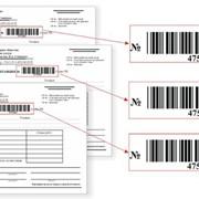 Бланки с нумерацией и штрих-кодом фото