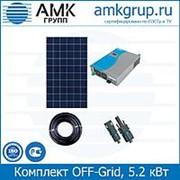 Комплект OFF-Grid, 5.2 кВт фото