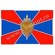 Флаг ФСБ 90х135 см. фото