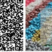Вторичные полимеры: ПЭНД (HDPE), ПЭВД(LLDPE), ППР, фото
