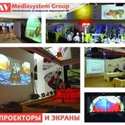 Проекторы и экраны фото