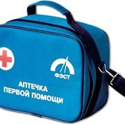 Аптечка коллективная ЗС ГО - 100-150 человек фото