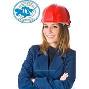 Сертификат по охране труда и технике безопасности фото
