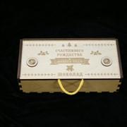 Короб подарочный Шоколад фото