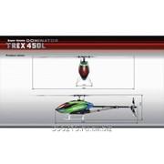 Радиоуправляемый Вертолет Align T-REX 450L Dominator 6S Super Combo (GPRO) фото
