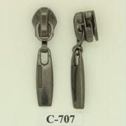 Бегунок для спиральной молнии №7, Код: С-707 фото
