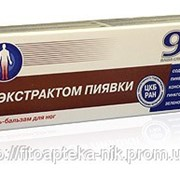 911 Пиявки экстракт гель-бальзам 100мл /Твинс-тэк/ фото