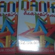 Бумага цветная для оригами 10цв 100л 944076 фото