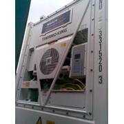 Рефконтейнер холодильный склад фото