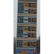 Табло цен топлива для автозаправок фото