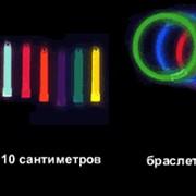 Химический источник света фото