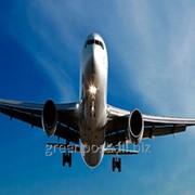 Курьерская перевозка почтовых отправлений авиатранспортом Хромтау - Шардара весом от 4,5 до 5,0 кг фото