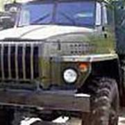 Автомобили грузовые УРАЛ фото