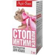 Стоп-интим капли для кошек 2 мл Api-San фото