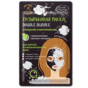 Etude Organix, Пузырьковая маска Double bubble, с вулканическим пеплом, 25 г фото