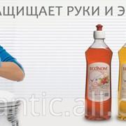 """Средство для мытья посуды """"ЭКОНОМист"""" [500мл] фото"""