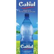 """Вода минеральная """"Сahul"""" фото"""