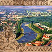 Магнит Ужгород 32 фото