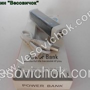 Power bank 2600 ma/h Черный фото