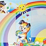 """Стенд А2 Сфера """"Универсальный"""" + 2 кармана А4, 978-5-9949-1636-0 фото"""