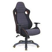 Кресло компьютерное Halmar RANGER (серый) фото