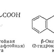 1-окси-2-нафтойная кислота, гидроксинафтойная кислота фото
