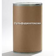 Сульфадиметоксин (Sulfadimethoxine) фото
