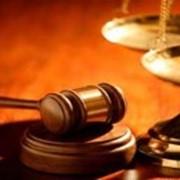 Ведение дел в гражданском и уголовном процессе, адвокат по гражданским делам фото