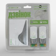 Беспроводной дверной звонок Green Vision GV-DB912-2B (две кнопки-один звонок) фото