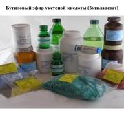 Бутиловый эфир уксусной кислоты (бутилацетат) фото