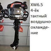 Лодочный мотор XW 6.5 196 cc фото
