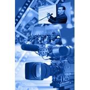 Производство презентационных роликов для имиджевых видеофильмов фото