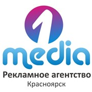 Реклама на телевидении Красноярска фото