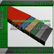 Резиновый сегмент ступени 10мм фото