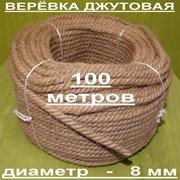 Веревка джутовая. фото