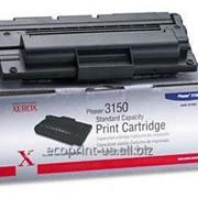Услуга заправки картриджа для принтеров Xerox 3150, 109R00746 фото