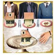Услуги юристов, адвокатов: семейные, трудовые, жилищные, наследственные споры, ДТП, иски в хозяйственные суды фото
