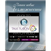 Программа для продвижения в видеоформате любой продукции, услуги, для проведения презентаций, видеоконференций, вебинаров фото