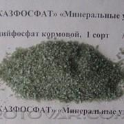 Трикальцийфосфат кормовой фото