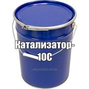 Катализатор-10С ТУ 6-02-874-79 фото
