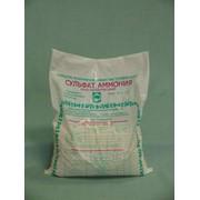 Аммоний сернокислый пиро (дисульфат), ОСЧ фото